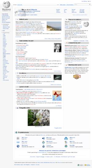 Albanian Wikipedia - Image: Sq.wikipedia Faqja kryesore, 6 gusht 2012