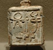 180px-Square_weight_Tanit_Louvre_AO2042.