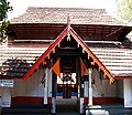 Sree Ramaswamy Temple TRPA.jpg