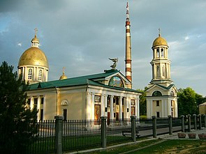 St. Andrew Cathedral Zaporozhe.jpg