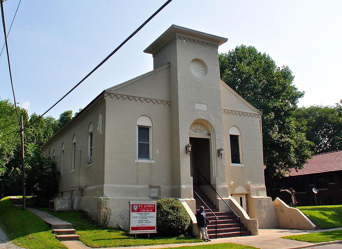 St James A M E Church Cape Girardeau Missouri Wikipedia
