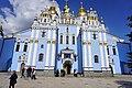 St. Michael's Golden-Domed Monastery, Kiev (28529883957).jpg