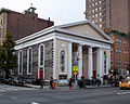 St Josephs church in Greenwich Village.jpg