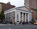 St Josephs church in Greenwich Village.jpg