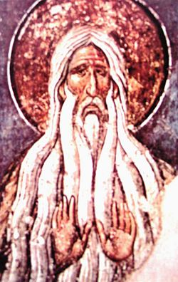 St Macarius of Egypt.JPG