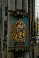 St Sebald detail Nuremberg 002.jpg