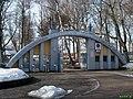 Stadions Daugava In Liepajan City Park 2010 - panoramio.jpg