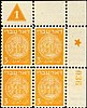 A block of four of the 1948 3 mils value from the first series of Israeli stamps.