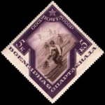 Stamp Soviet Union 1935 CPA504.png