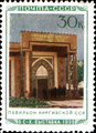 Stamp Soviet Union 1940 CPA761.png