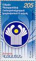 Stamp of Armenia h252.jpg