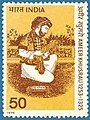 Stamp of India - 1975 - Colnect 145638 - 650th Death Anniv Ameer Khusrau 1253 - 1325 - Poet.jpeg