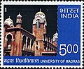 Stamp of India - 2006 - Colnect 158981 - University of Madras.jpeg