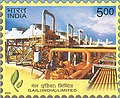 Stamp of India - 2008 - Colnect 158007 - Gail india Limited.jpeg
