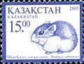 Stamp of Kazakhstan 422.jpg