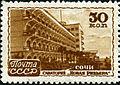 Stamp of USSR 1194.jpg