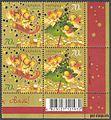Stamps 2007 Ukrposhta 872-873.jpg