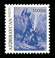 Stamps of Azerbaijan, 1997-438.jpg