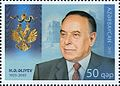 Stamps of Azerbaijan, 2013-1092.jpg