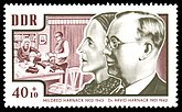 Stamps of Germany (DDR) 1964, MiNr 1019.jpg