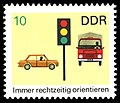 Stamps of Germany (DDR) 1969, MiNr 1445.jpg