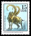 Stamps of Germany (DDR) 1975, MiNr 2032.jpg
