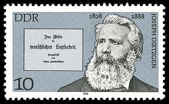 Joseph Dietzgen - Image: Stamps of Germany (DDR) 1978, Mi Nr 2337