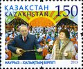 Stamps of Kazakhstan, 2013-37.jpg