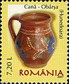 Stamps of Romania, 2007-093.jpg