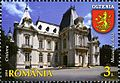 Stamps of Romania, 2014-84.jpg
