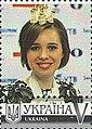 Stamps of Ukraine 2015 P-17.jpg
