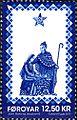 Stamps of the Faroe Islands-2013-26.jpg
