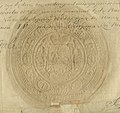 Stanisłaŭ Aŭgust Paniatoŭski, Pahonia. Станіслаў Аўгуст Панятоўскі, Пагоня (1768).jpg