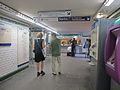 Station métro Ecole Militaire - IMG 2596.JPG