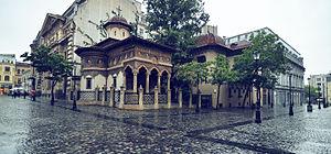 Stavropoleos Monastery - Stavropoleos in June 2013