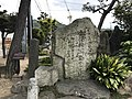 Stele for birthplace of Matsuura Shodo.jpg