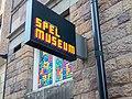 Stockholms Spelmuseum 02.jpg