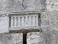 Stone Ornament in the Walls of Jerusalem (8646870273).jpg
