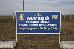 Штурмовик ЗСУ пролітає над пляжем у Кирилівці на гранично низькій висоті - Цензор.НЕТ 8738