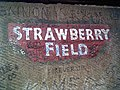 Strawberry Field - geograph.org.uk - 9700.jpg