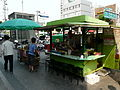 Street vendor near Gunja station Seoul.JPG
