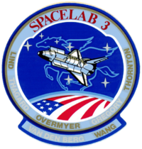 Sts-51-b-patch.png