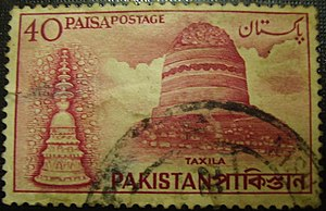 Postage stamps and postal history of Pakistan - A stupa in Taxila depicted on stamp