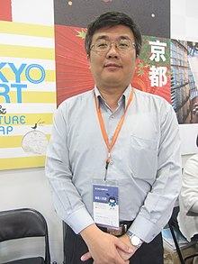 Su Chao-hsu in Jen Jen Publishing booth 20140208.jpg