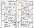 Subačiaus RKB 1839-1848 krikšto metrikų knyga 045.jpg