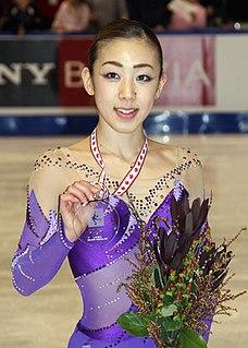 Fumie Suguri Japanese figure skater