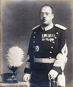 Surgeon General Masaaki Koike of the Imperial Japanese Army.jpg