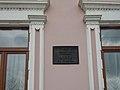 Suvorov Museum, Izmail 04.jpg
