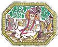 Swaminarayan2.jpg