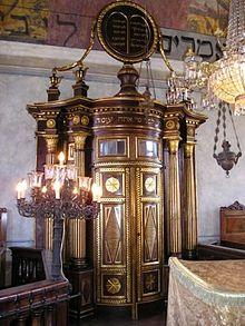 Sinagoga di saluzzo wikipedia - Come sistemare l interno dell armadio ...
